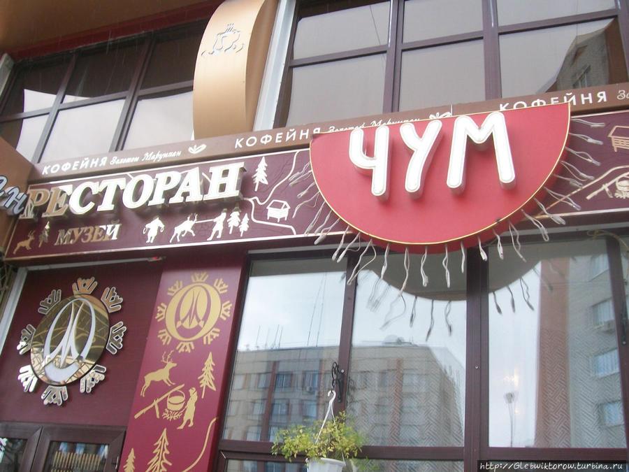 аренда квартиры посуточно Тюмень